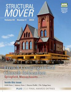 image of Volume 34, Number 3, 2016 cover